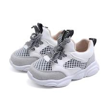 SKHEK Mesh Children Shoes Sport Breathable Boys Sneakers Brand Kids Shoes for Girls Thick Sole Casual Baby Flat Antiskid Shoe 86 цена в Москве и Питере