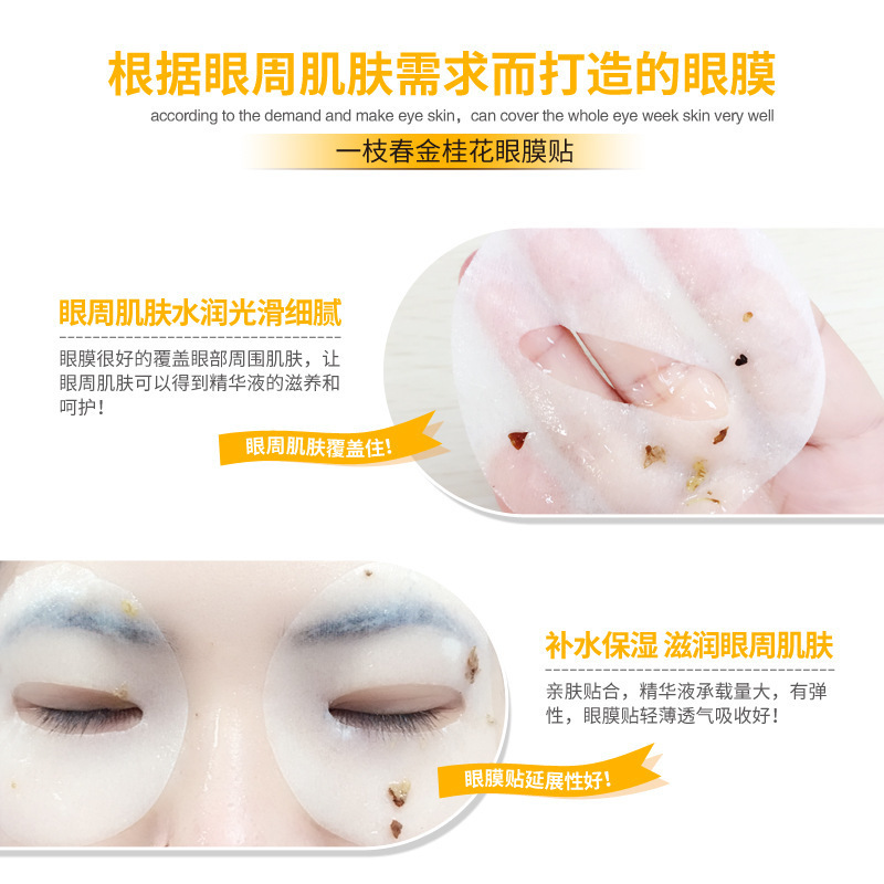 OneSpring Gold Osmanthus Eye Mask Women Collagen Gel Whey Protein Face Care Sleep Patche Remover Dark Circles Eye Bag Anti Aging