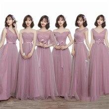 New Long Pink Bridesmaid Dress Party Dress