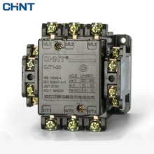 цена на CHINT Communication Contactor CJT1-20 Rate Coil Voltage 36V 110V 127V 220V 380V CDC10-20