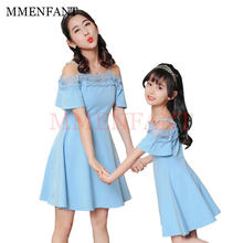 857871dd32c62 High Quality Korean Family Promotion-Shop for High Quality ...