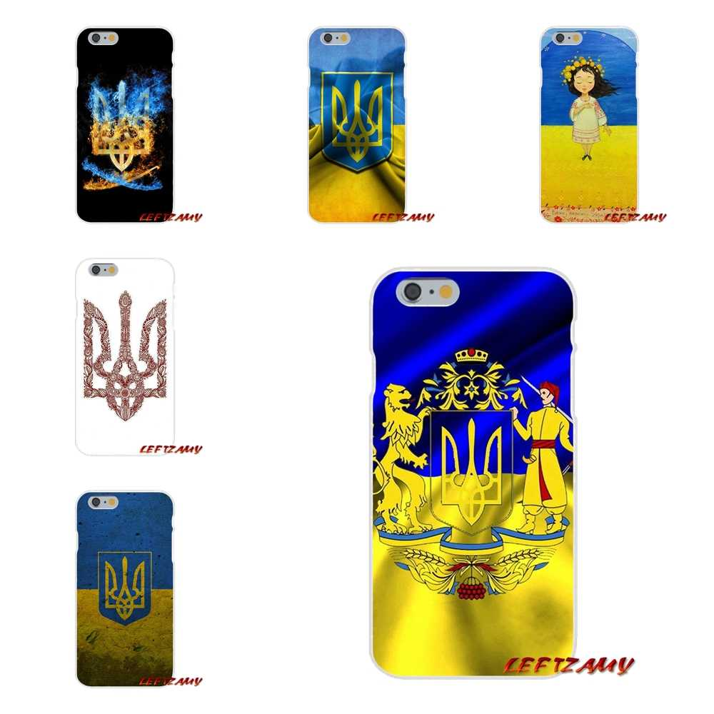 keep calm and visit ukraine Of Flag Accessories Phone Cases Covers For Samsung Galaxy A3 A5 A7 J1 J2 J3 J5 J7 2015 2016 2017