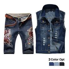 Мужская джинсовая куртка-жилетка в стиле ретро с рваным рваным топом скинни с открытыми плечами Джин