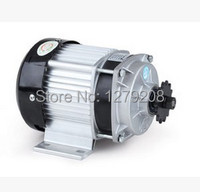 BM1418ZXF 60V 500W Electric Bicycle motor , brushless gear DC motor