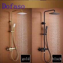 Dofaso роскошная ванная комната Большой тропический душ смесители золото набор для душа и черный смеситель для душа все медные белая Ванна Душ