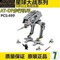 Новый BELA 10376 AT-DP Star Wars Force Спать Игрушка Здания блоки 499 ШТ. Кирпича Звездные войны Игрушки Подарка Дня Рождения Для Детей L75083