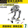 New BELA 10376 AT-DP Star Wars Force Awake Toy Building Blocks 499PCS Bricks Star war Birthday Gift Toys For Children L75083