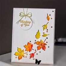 Eastshape1pc Metal Steel Branches Leaf Cutting Dies Stencil DIY Scrapbooking Album Paper Card Decorative Craft