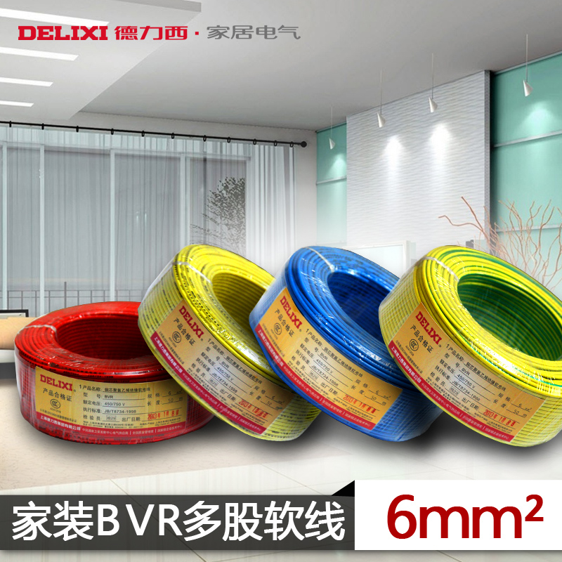 Delixi electrical wire cable 6 copper conductor electrical wire isointernational soft bvr electrical wire 50 meters roll panda electrical wire cable bvr flexiblecords 0 75 100 meters
