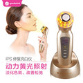 Photonic Anti-aging Device Cellulite Massage Yellow Photon Wrinkle Removal Skin Tightening Ultrasonic Home Oxygen Facial Machine