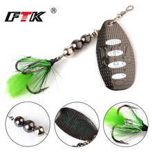 цена FTK Fishing Lure Spinner Bait Lures 1pcs 8g 13g 19g Metal Bass Hard Bait With Feather Treble Hooks Wobblers Pike Tackle онлайн в 2017 году