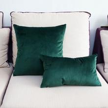 Высокое Качество Мягкий изумрудно-зеленый бархатный чехол для подушки Чехлы для подушек Темный зелёные наволочки на подушки без Боллинга-вверх без набивки