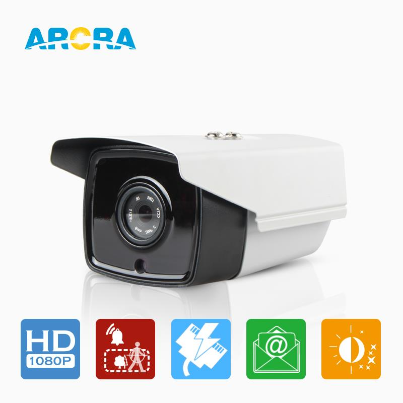 ARCRA 2 0MP POE Camera IR night vision Onvif motion detection Power over Ethernet Onvif Dual