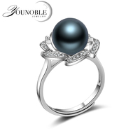Black Pearl Rings,Wedding Real Round Tahitian Natural Pearl Ring 925 Silver Jewelry Wife Anniversary Gift Mother Luxury