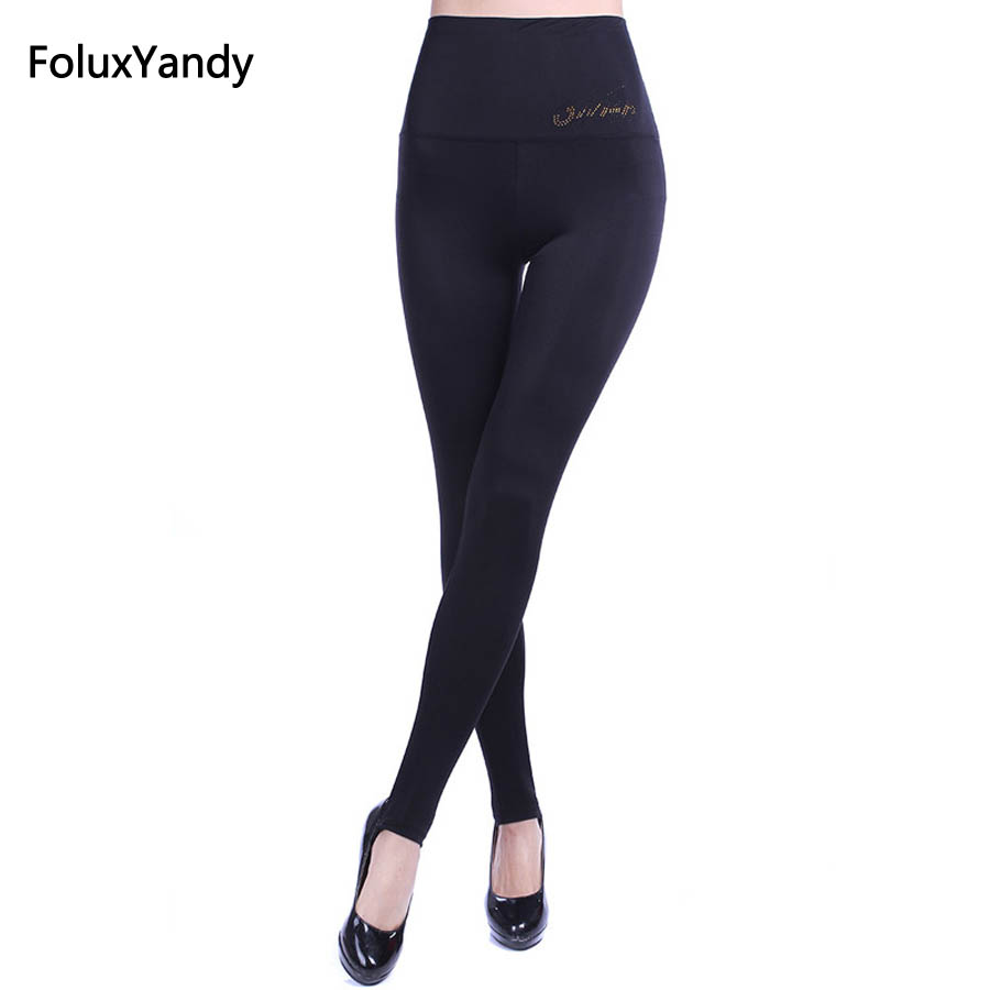 High Waist Leggings Women Plus Size Slim Stretched Elastic Bodycon Leggings Black WYKH5
