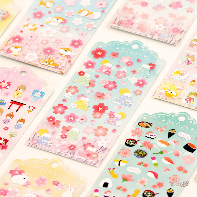 Cherry Blossoms Shiba Bullet Journal Sticker Scrapbook Decoration PVC Stationery DIY Stickers School Office Supply
