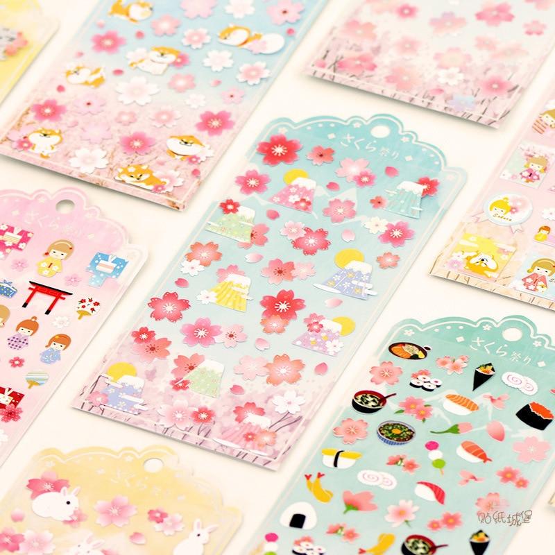 Cherry Blossoms Shiba Bullet Journal Sticker Scrapbook Decoration PVC Stationery DIY Stickers School Office Supply