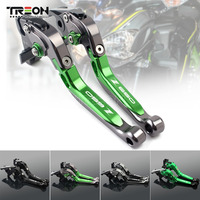 CNC Aluminum Motorcycle Frame Ornamental Extendable Brake Clutch Lever Handle For Kawasaki Z650 Z 650 2017 2018 2019 Accessories