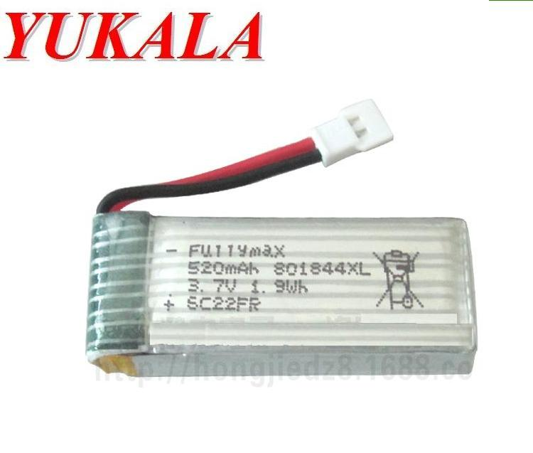 YUKALA <font><b>3.7V</b></font> <font><b>520mAh</b></font> Li-polymer <font><b>battery</b></font> for H107P RC quadcopter 2pcs image