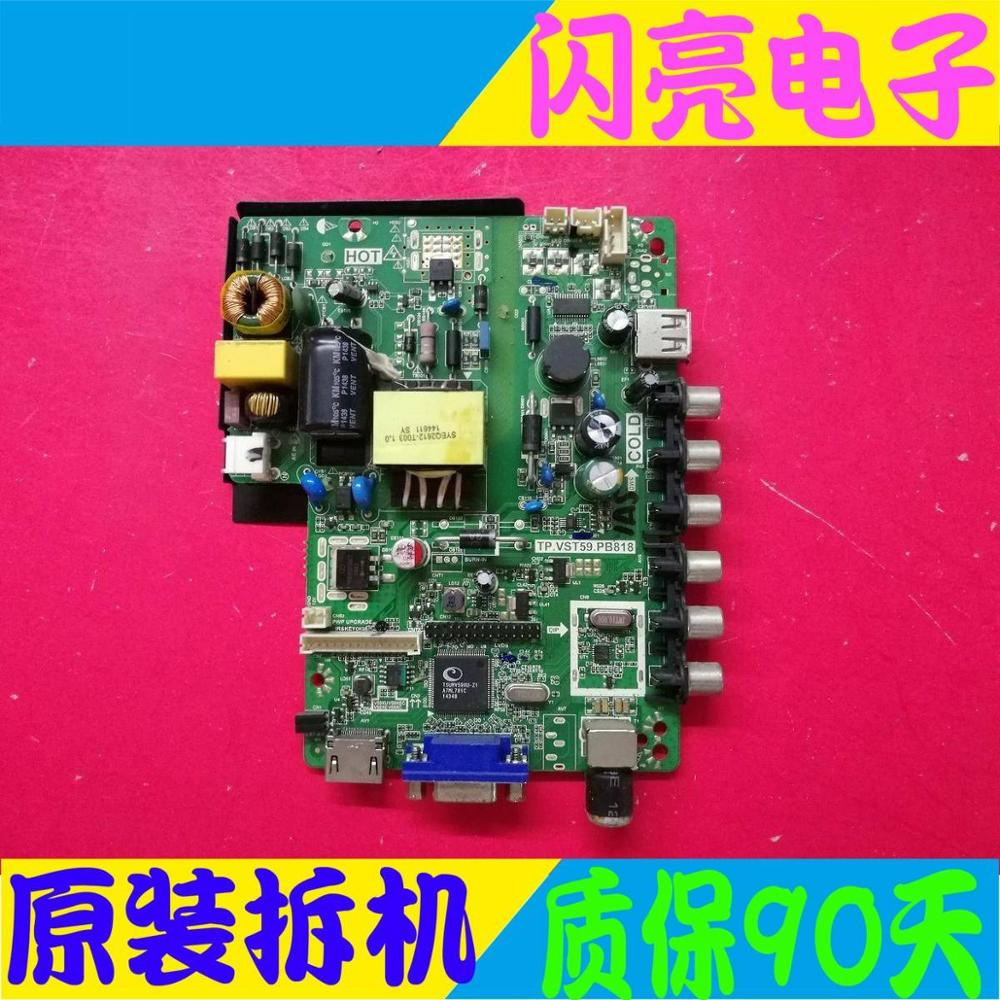 Main Board Power Board Circuit Logic Board Constant Current Board 42ce530b Led T.ms18vg.72 T.vst59.a5 Screen T420hw09 Audio & Video Replacement Parts Accessories & Parts
