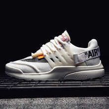 0cbe38a9256 New big size nice AIR presto running shoes max off white zapatos de mujer  hombre breathable