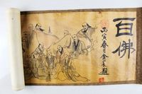 Exquisite Chinese Antique collection Imitation ancient A hundred Buddha Picture