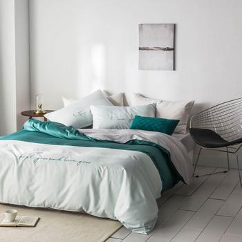 2019 простой мятный темно-зеленый Одноцветный Комплект постельного белья с вышивкой королевского размера из искусственного шелка