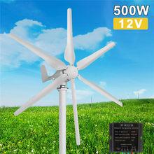 48c4a3fc873 500 w 12 v Volt 6 Lâmina De Fibra de Nylon Branco Horizontal Turbinas  Eólicas Gerador de Moinho de Vento Com Controlador de Ener.