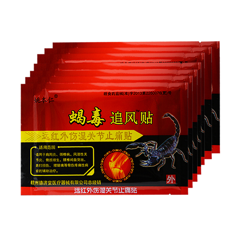 112pcs/lot Chinese Scorpion Venom Extract Plaster Pain Relief Relieving Knee Rheumatoid Arthritis Patch for Body A059