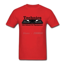"Technics ""Old School DJ Equipment"" men's t-shirt"