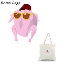 Homegaga Friends tv show Clothes Heat press Transfers Stickers Iron on Patch Handmade Decoration Appliques Jeans T-shirts D1756