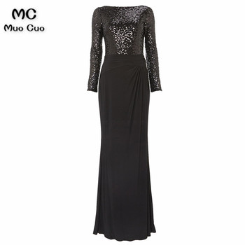 2018 Mermaid Black Sequined Mother of the Bride Dresses Floor Length Long Sleeves mother of the bride dresses for weddings