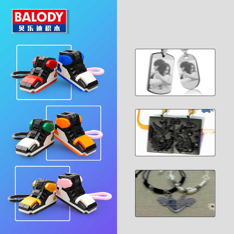2018 new arrive hot sale balody Creator Keychain Building Blocks sport shoe Bricks Kids Mod Christmas Toy for Children gifts