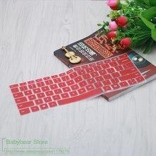 """13,5 дюймов Защитная Клавиатура для ноутбука Обложка для microsoft Surface Book 2 13,"""" Surface book2 протектор кожи"""
