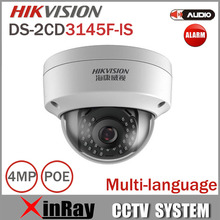HIKVISION 4MP IP Camera DS-2CD3145F-IS Update from DS-2CD2135F-IS DS-2CD2145F-IS Support Audio Alarm I/O IR CCTV Camera