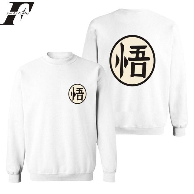 Dragon Ball Z Saiyan Goku Hoodies Sweatshirts