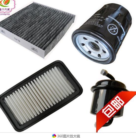 Sx4 воздушный фильтр Кондиционер фильтр бензиновый масляный фильтр четыре фильтра используется для sx4