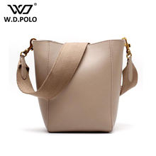 fashion all-match woman bucket bag real leather Handbags Ladies