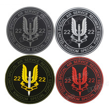 United Kingdom Morale SAS S.A.S. Patch Military British Special Air Service Forces Army Who Dares Wins Patch Badge who dares wins