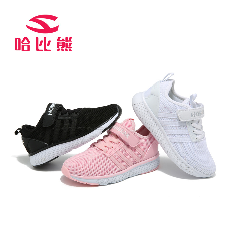 HOBIBEAR 2018 spring kids shoes girls shoes tenis infantil mesh breathable children casual sneakers run trainers 2016 brand children shoes bebe leather flower patter spliced shoelace girls baby first walkers sneakers shoes tenis bebe kids