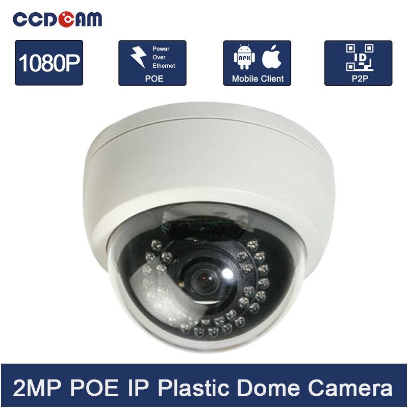 CCDCAM HD  2.0 MP 1080P Dome security Surveillance CCTV IP Camera POE IR night vison ONVIF 2.0 network indoor Cam P2P phone view cctv cam ip camera 1080p hd outdoor waterproof pt onvif surveillance inspection dome security camera ir led