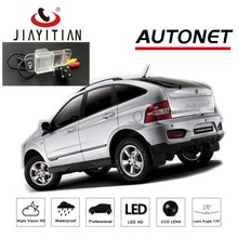 JIAYITIAN rear view camera for SsangYong Nomad/New Actyon 2014 2015 2016 2017 2018 CCD Night Vision Backup license plate camera