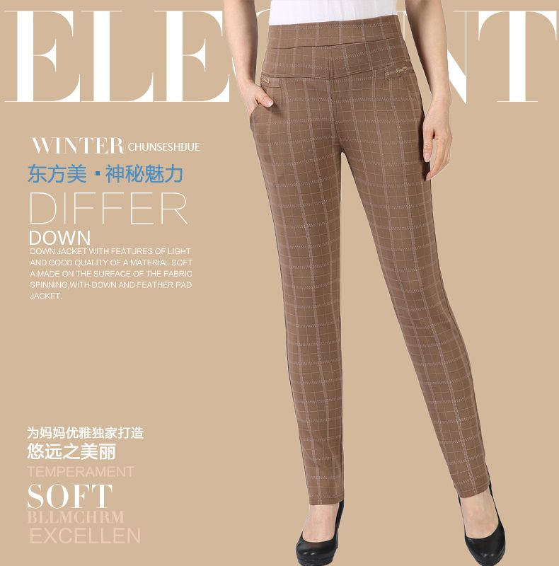 Spring Autumn Woman Casual Pant Navy Blue Black Khaki Gray Trousers Middle Aged Women Plaid Pattern Pants High Waist Trousers Mother Bottoms (2)
