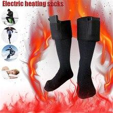 Носки с подогревом, теплые носки с регулируемой температурой для ног, теплые носки для охоты, ледяные сапоги для рыбалки, катания на лыжах, спортивные носки#3d06