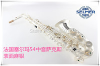 Henry Of France Selmer E Alto Saxophone Reference 54 Silver General Anesthesia