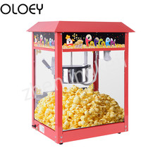 Popcorn Machine Small Electric Extruder Fully Automatic Thermal Insulation Non-stick Pan High Capacity Roof Type Red Butterfly