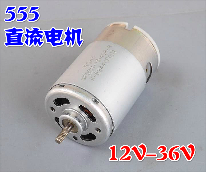 555 550 permanent magnet dc motor low speed micro motor for Low speed dc motor 0 5 6 volt