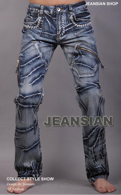 Zipper 2016 Straight jeans man pants slim fashion mens denim jeans motorcycle Cat whisker true jean men long trousers splice