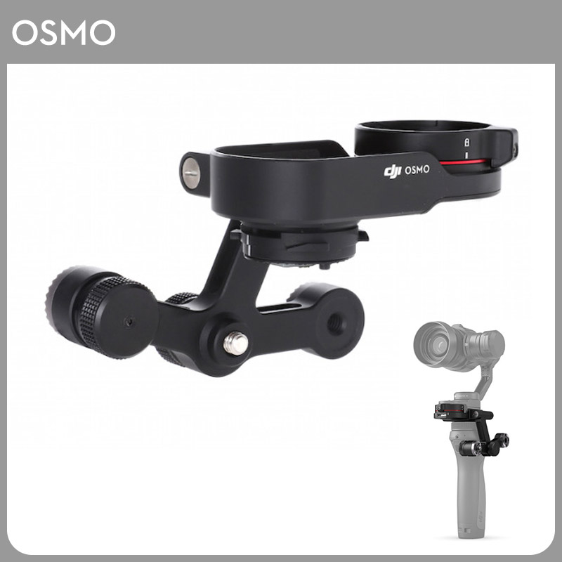 цена на Original DJI Osmo Mobil X5 Adapter for DJI OSMO Handheld 4K Camera and 3-Axis Gimbal DJI OSMO accessories