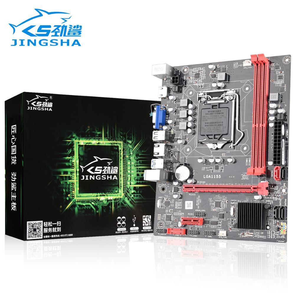 Carte mère de jeu MATX haute performance avec chipset Intel B75 LGA 1155 socket double canaux DDR3 et SATA3
